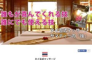 SnapCrab_NoName_2014-2-15_17-23-37_No-00
