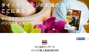SnapCrab_NoName_2014-2-15_17-26-9_No-00