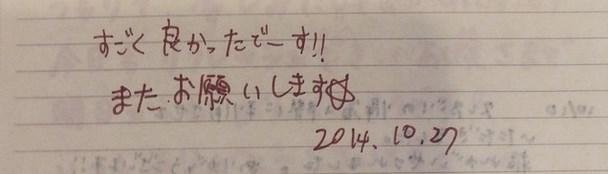 SnapCrab_NoName_2015-3-31_15-35-32_No-00