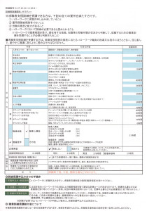 CCI20160118_0001